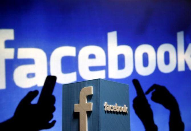 Photo of Facebook'ta Arkadaşlık İsteği Ayarları